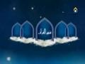 Naseem e Sahar - Sahar Special Program EP07 - HadiTV - Urdu