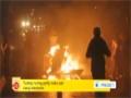 [09 June 13] Anti-Erdogan protests becoming uprising - English