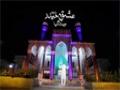 [2] Ishq e Haider - Mir Hasan - Manqabat 2013 - Urdu sub English