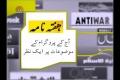 [07 June 13] Hafta Naame - ھفتہ نامہ - Urdu