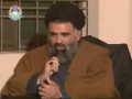 Taleem Wa Tarbiyat - 2 - Ustad Syed Jawad Naqvi - Urdu