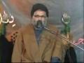 [03] Aafaat-e-Ma|ashrat - Ustad Syed Jawad Naqvi - Urdu