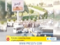 [12 June 13] KSA planned sectarian fights in Mideast - English