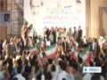 [12 June 13] Iran gears up for Friday presidential vote - English