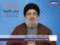 [Arabic] Sayed Nasrollah 16-06-2013 | كلمة السيد حسن نصر الله - في يوم الجريح