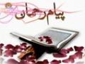 [13 June 13] پیام رحمان|سورة القارعة - Payam e Rehman - Tafseer of Surat Al-Qariah - Urdu