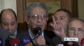 [18 June 13] Egyptian governors reshuffle sparks criticism - English