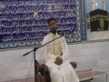 youth Must Watch- Love of Ahle bait by syed Jan Kazmi p1 english  city of qum 13th rajab 2013