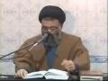 [04] Karbala-e-Haqeeqi Wa Karbala-e-Khayali - Ustad Syed Jawad Naqvi - Urdu