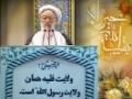 [21 June 2013] Tehran Friday Prayers حجت الاسلام موحدی کرمانی خطبہ نماز - Urdu