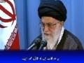 صحیفہ نور Fasting is Allah-s Blessing over Human Being -Respect it- Supreme Leader Khamenei - Urdu