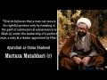 Yaad-e-Mutahhari (r) 2013 - Moulana Agha Munawar Ali - Urdu