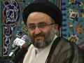 زلال سخن: حجه الاسلام و المسلمین میرباقری -Farsi