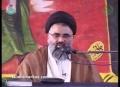 سلت و ذلت Shaban ul Muazzam 10, 1434 AH at Wazirabad - Ustad Syed Jawad Naqavi - Urdu