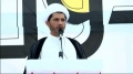 Alwefaq SG Sheikh Ali Salman at Sitra gathering Friday - 3 May 2013 - Arabic
