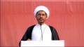 [14 June 2013] كلمة الشيخ علي سلمان التجمع الجماهيري  وطن الجميع - Arabic