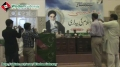 [چوبیسویں برسی امام خمینی رہ] Samia Qazi (Jamate Islami) - 16 June 2013 - Lahore - Urdu