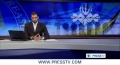 [02 July 13] How to watch PressTV - English