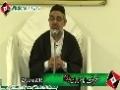[Day 2] معرفت امام زمانہ Marfat-e-Imam-e-Zamana (as) - H.I Ali Murtaza Zaidi - 29 June 13 - Urdu