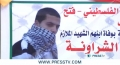 [03 July 13] Palestinians bid farewell to teen killed by israeli forces - English