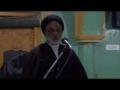 [04] Zindagi Baad al-Maut - 4th Rabi-ul-Akhir 1434 A.H - Moulana Syed Mohammad Askari -  Urdu