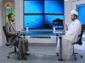 [04 July 13] Rahe Nijat - The way of Salvation Shafaat - راہ نجات شفاعت - Urdu