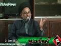 تنظیمی جوان کو کیسا ہونا چاہیے H.I. Hasan Zafar Naqvi - 30 June 2013 - Urdu