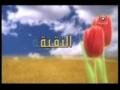 Titles of Hazrat Fatima Zehra - Arabic sub English