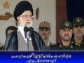 صحیفہ نور Rahbar Inqalab ki Sipah Pasdaran say Guftagu - Supreme Leader Khamenei - Persian Sub Urdu