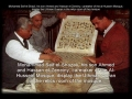 Sura Yusuf Recitation by Adbul Basit Abdus Samad - Part 1 - Arabic English