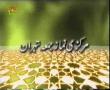 Friday Sermon - 6th June 2008 - Ayatollah Jannati - Urdu
