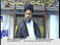 [02][Ramazan 1434] - Tafseer e Quran - Allama Aqeel Al Gharvi - Urdu