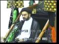2nd Ramadan 1434 - Surah Kahaf - Maulana Syed Muhammad Ali Naqvi - Urdu