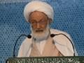 12 July 2013 الخطبة السياسية لسماحة آية الله الشيخ عيسى قاسم - Arabic