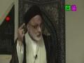 [01][Ramadhan 1434] H.I. Askari - Tafseer Surah Yusuf - 10 July 2013 - Urdu