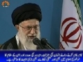 صحیفہ نور Mazdor or Deen main unkay maqam key baray main guftagu - Supreme Leader Khamenei - Persian Sub Urdu
