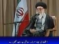 صحیفہ نور Jihad Iqtasadi sirf koshish nahi bulkay dushman sey jang hay - Rahber Khamenei - Persian sub Urdu