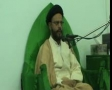 [04][Ramadhan 1434] H.I. Zaki Baqeri - Quran and clash of civilizations - 13 July 2013 - Urdu