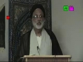 [02] حج Importance of Hajj & Fiqh rulings - H.I. Muhammad Askari - Urdu