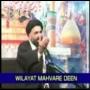 06-Wilayat Mahvare Deen 2C - Urdu