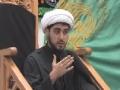 [05][Ramadhan 1434] Making Excuses - Sh. Mahdi Rastani - 14 July 2013 - English