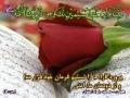 ترتیل جزء اول قرآن کریم - Juz 1 Tarteel - Quran Karim - Arabic