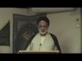 [07][Ramadhan 1434] H.I. Askari - Tafseer Surah Yusuf - 16 July 2013 - Urdu