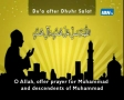 Dua After Dhuhr Prayers - Arabic sub English