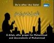 Dua After Asr Prayers - Arabic sub English