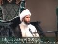 [07][Ramadhan 1434][Dallas] Two components of Ikhlas (Sincerity) | Loan & Interest - Hamza Sodagar - English