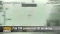 Pakistan condemns US bombing - 10 June 2008 - English