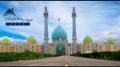 [30 June 2013] Masjid Jamkaran construction inauguration ceremony at Mehdia City - Part 3 - Urdu