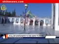حرم شہزادی زینب س پر یزیدی حملے کے بعد تباہی کے مناظر Urdu