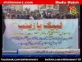 حرم شہزادی زینب س پر یزیدی حملے کے خلاف احتجاجی مظاہرہ Urdu